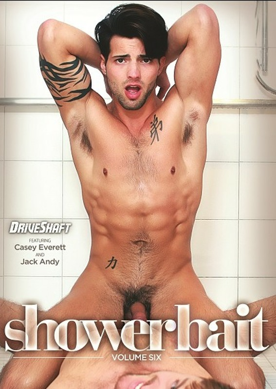 Shower Bait Volume Six  Image