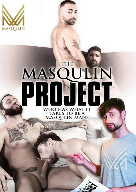 The Masqulin Project  Image